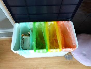 홈쇼핑에서 구매한 분리수거함 담아드림! 후기