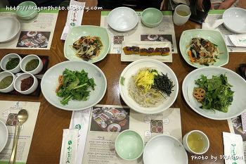 [춘천맛집] 곰배령식당,  강원나물밥정식