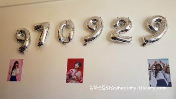 송하영 생일축하 이벤트 카페 스이츠