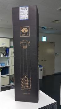 [상품정보] 시루이 ET-2004 + E-20 삼각대, 볼헤드 세트