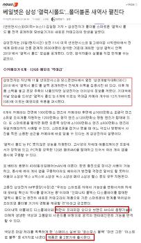 장전 공시/뉴스 해석 2.21(19)