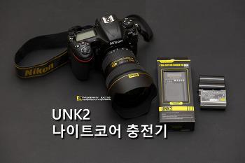 나이트코어 충전기 - unk2 나이트코어 충전기
