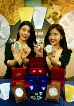 2019 기해년 12간지 기념메달 출시