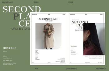 시각디자인/편집디자인학원 내일배움카드