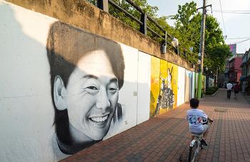 [136] 김광석, 흐린 가을하늘에 편지를 써