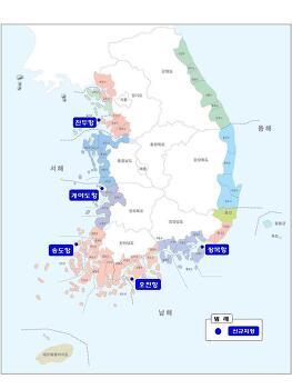 [해양수산부] 인천 진두항, 전북 개야도항, 전남 오천항·송도항, 경남 장목항 등 5곳 '국가어항'으로 새로 지정