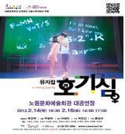 졸업․방학시즌 2월, 서울 150개 공연․전시․체험 쏟아진다