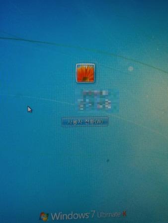 윈도우 로고키의 기능
