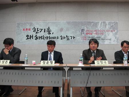 한기총해체 서울 토론회 중계영상 및 자료집