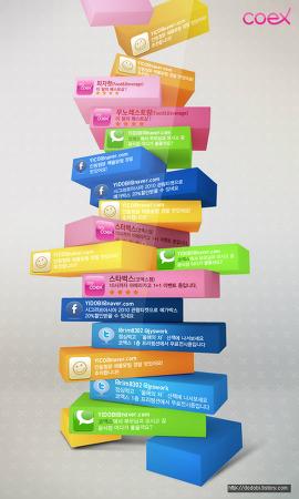20110300_ktnet 제안용 시안작업
