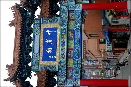 중국 대련 자전거 여행 - 한국 용산에서 중국 대련까지 1편