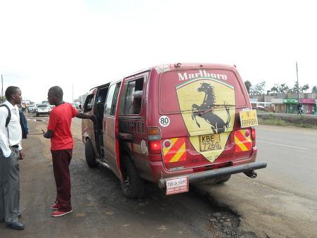 마타투 타고 케냐 여행 - 2009.12.29(파인애플시티)
