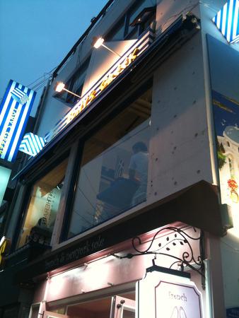그리스 레스토랑