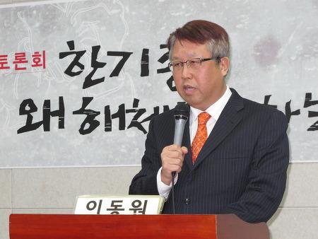 한기총 해체 서울토론회 사진앨범
