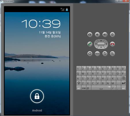JAVA와 Android개발, eclipse를 통한 AndroidEmulator설치