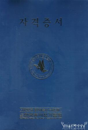 북아트 초급