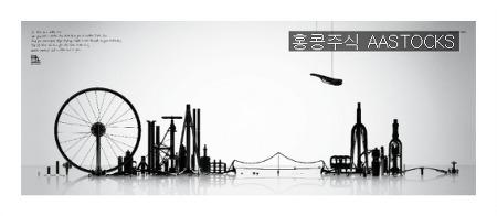 홍콩주식 실시간 시세 어플(AASTOCKS) 알아보기.