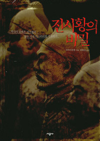 [번역서] 첫번째 번역서 출간!!! (10/29)