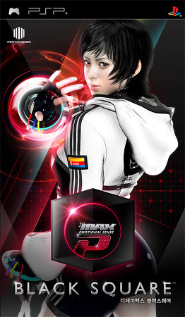 DJMAX BLACK SQUARE