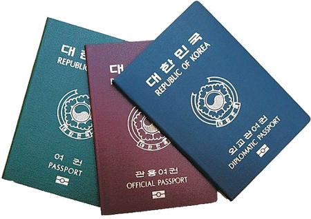 여권발급 방법 및 수수료 안내
