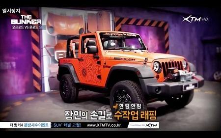 [더벙커 시즌4] Jeep 지프 루비콘 2,000만원 오프로드 풀 튜닝. 리미티드 오프로드 최강자 등극!