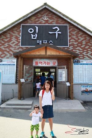 2014.07.27 합천영상테마파크 - 고스트파크
