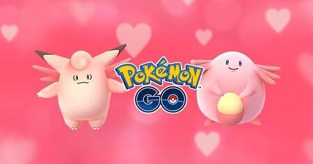 포켓몬고 와 함께 하는 발렌타인 데이 이벤트