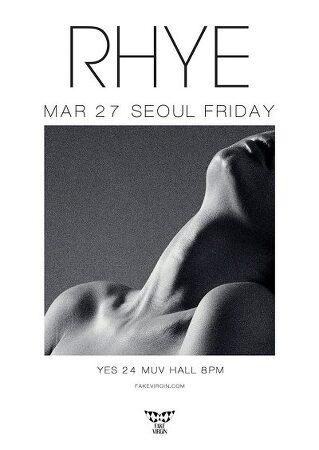 """[공연 후기] 달콤한 시간, 씁쓸한 뒷맛 """"라이"""" 내한 공연"""