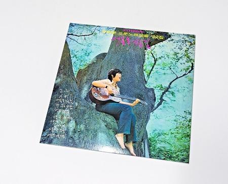 양희은 고운노래모음 2집 재발매 LP