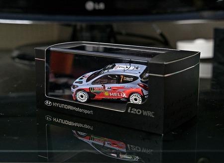 현대 i20 WRC 1:43 다이케스팅 모형 #7