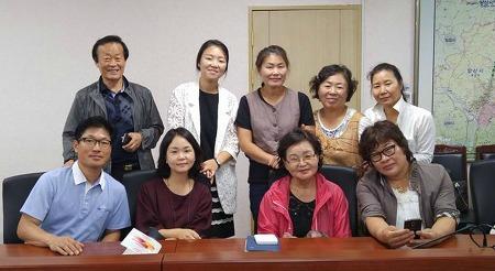 [양산농업기술센터] 블로그와 스마트 홈페이지