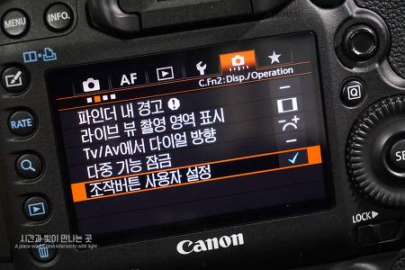빠르게 움직이는 아이를 놓치지 않고 잘 담는 동체추적 방법(AI SERVO)_캐논 카메라 5D mark3(오막삼)