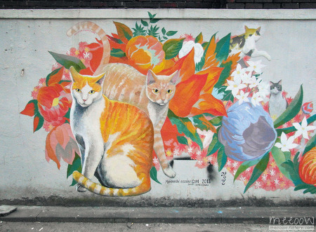 괭인의 길고양이 벽화 (완성)
