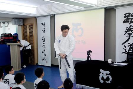 [유소년 태권도] 제 30회 유소년 승급심사!