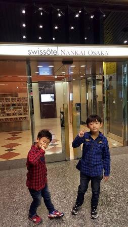 오사카 6일차
