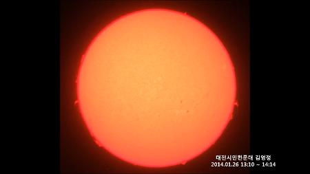 2014년 1월 26일 태양 홍염