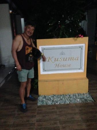 in Bali 첫날