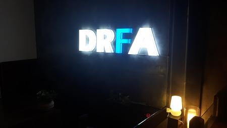 [2016/10/18] 동검도 DRFA 예술극장에서 영화 My Way를 보다
