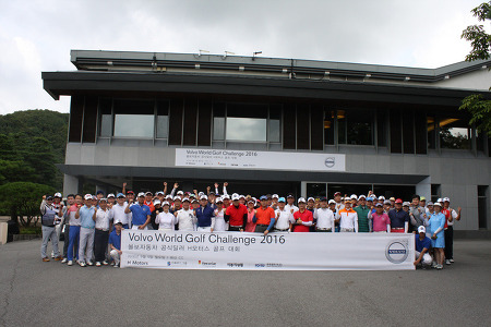 Volvo World Golf Challenge 2016 H모터스 골프대회