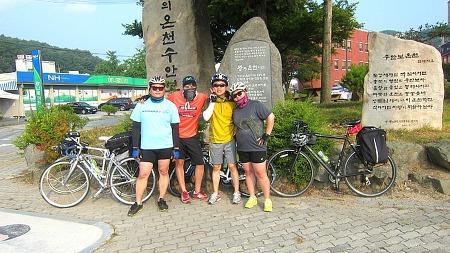 [국토종주] 자전거로 서울에서 부산까지