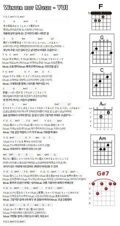 Yui (유이) - Winter Hot Music 기타 코드 악보