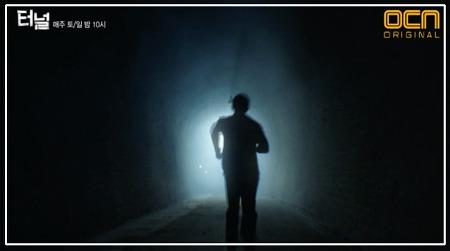 대박난 OCN '터널'... 아쉬운 옥에 티 3가지