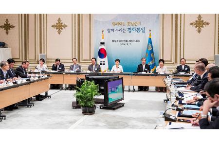 박근혜 통일헌장은 제2의 국민교육헌장