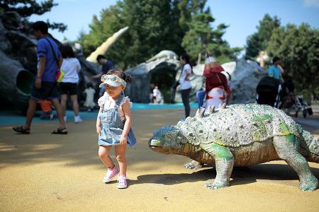 과천 서울 동물원