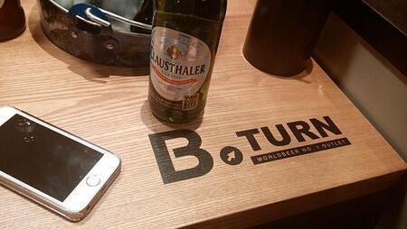 성안동 맥주 호프 세계맥주 할인점 비턴