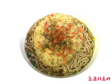 토시코시 소바(年越しそば) - 일본 사람들이 한 해의 마지막 날 먹는 음식