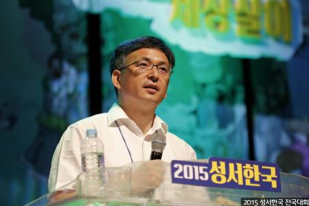 거룩한 공동체로서 교회 : 한국적 개신교 영성을 추구하며 - 2015 전국대회 셋째날 집회 말씀 (배덕만)