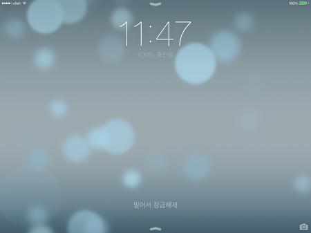 iOS 7 beta2 - 아이패드 미니 사용기 및 감상평