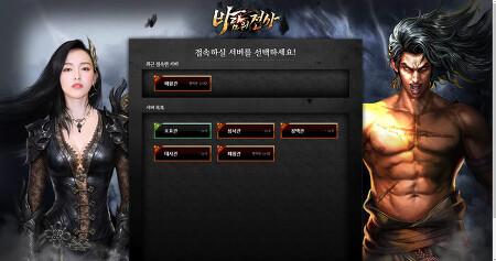 할만한웹게임 신규MMORPG 바람의전사 모델은탕옌