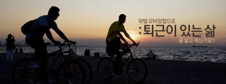 호스트웨이 서버 모니터링 모바일 상품 소개